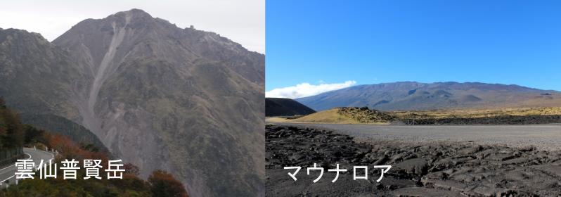 噴火の強さと火山の色の関係!マグマを小麦粉で作ってみた!