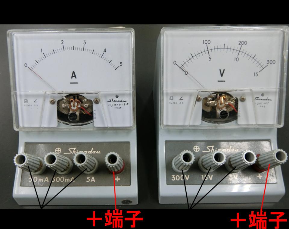 電流計&電圧計の目盛りの読み方と使い方!【まとめ】